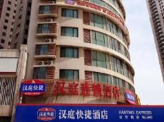 Hanting Hotel Qingdao Shandong Road Wanda Branch, Qingdao