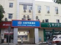 Hanting Hotel Changsha Furong Mid Way XiangChun Road Branch, Changsha