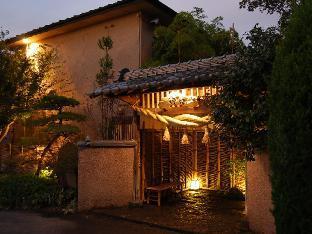 神仙旅館 image