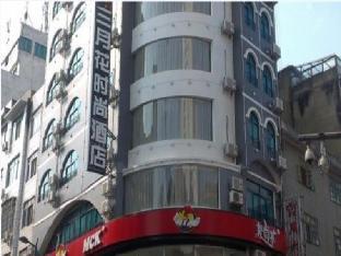 Yizhou Fashion Hotel
