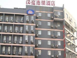 Hanting Hotel Yiwu Binwang Branch