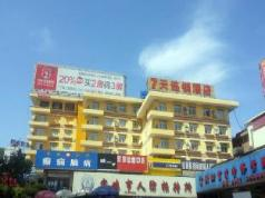7 Days Inn Baoji Railway Station Branch, Baoji