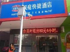 Hanting Hotel Guangzhou San Yuan Li Branch, Guangzhou