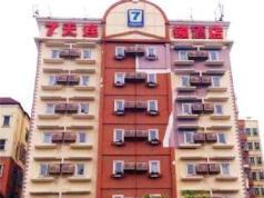 7 Days Premium Shenzhen Che Gong Miao Branch, Shenzhen