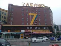 7 Days Inn Shenzhen Gong Ming Bus Station Branch, Shenzhen