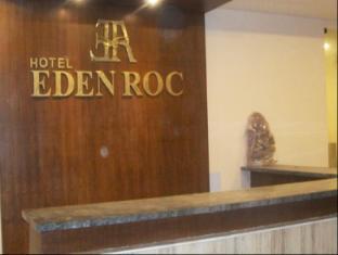 Hotel Eden Roc Bhubneshwer - Bhubaneswar