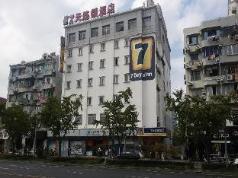 7 Days Inn Shanghai Wujiaochang Wanda Plaza Branch, Shanghai