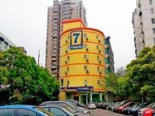 7 Days Inn Shanghai Wuning Road Branch