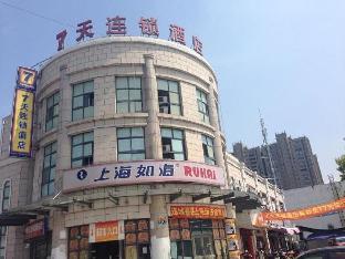 7 Days Inn Shanghai Anting Subway Station Branch