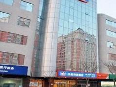 Hanting Hotel Tianjin Wangdingdi Branch, Tianjin