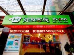 Hi Inn Nanchang Baiyi Square, Nanchang