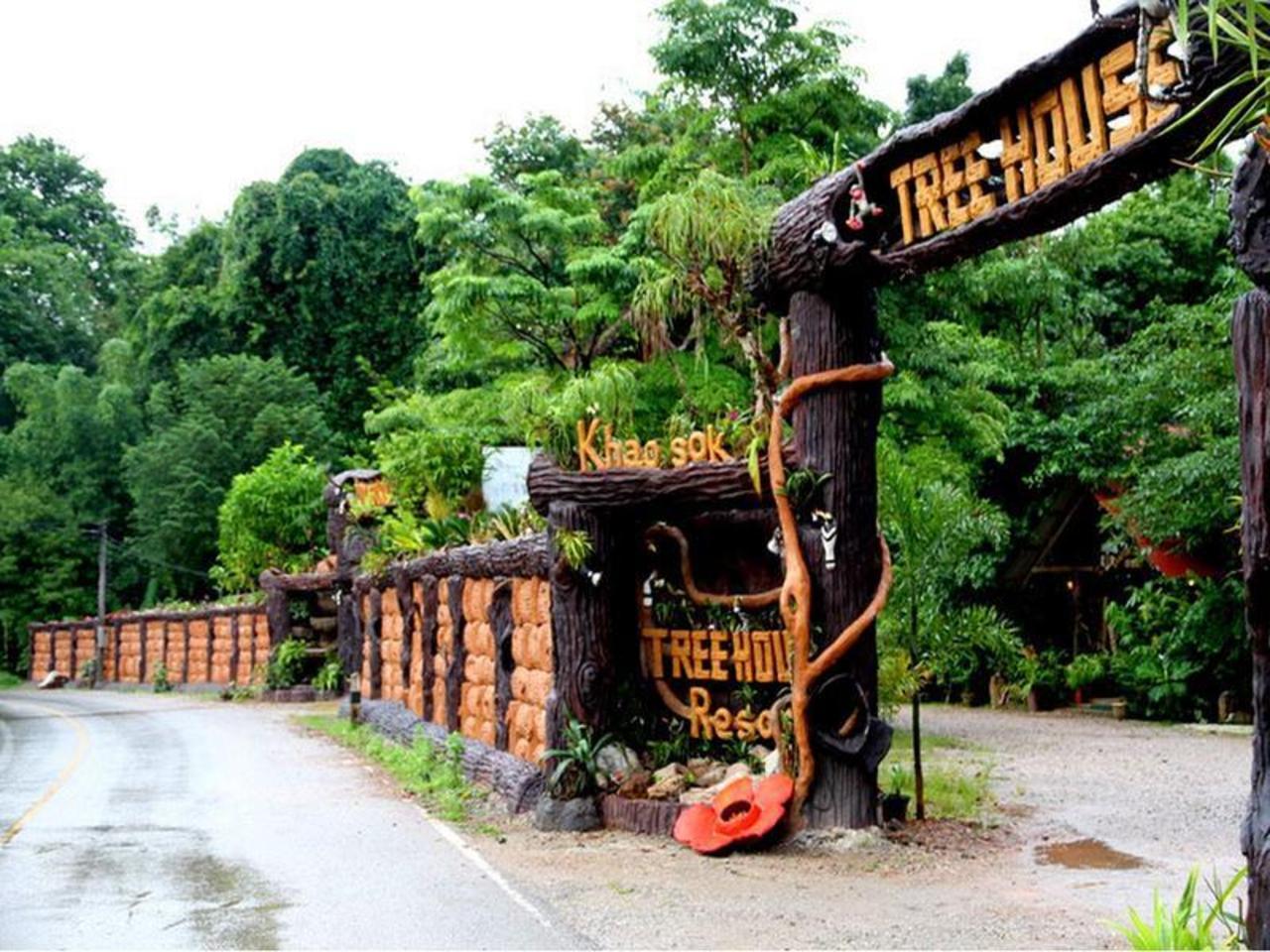 เขาสก ทรีเฮาส์ รีสอร์ต (Khaosok Treehouse Resort)