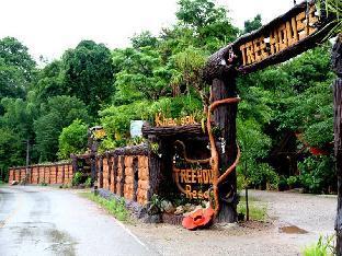 カオソック ツリーハウス リゾート Khaosok Treehouse Resort