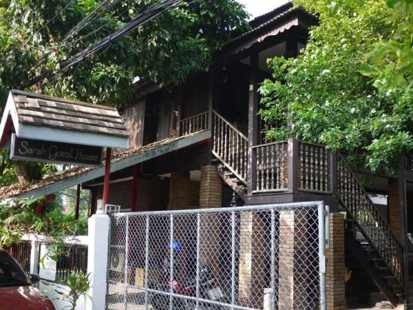 Sarah Guest House Chiang Mai