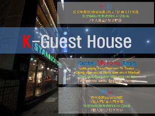 K ゲストハウス ミョンドン 11