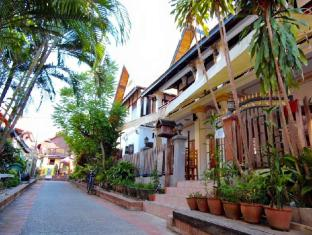 Somjith Guesthouse