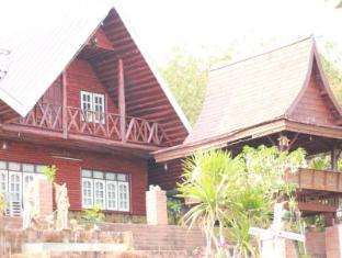 Parima Resort - Chaiyaphum