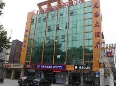 Hanting Hotel Zhenjiang Jiefang Road, Zhenjiang
