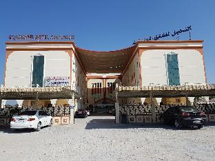 Al Nakheel Hotel Apartments PayPal Hotel Ras Al Khaimah