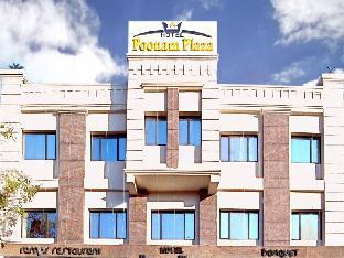 Hotel Poonam Plaza Агра