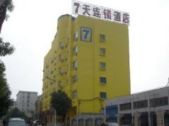 7 Days Inn Jian Jinggangshan Avenue Branch, Ji'an