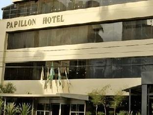 Papillon Hotel