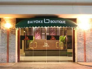 Baiyoke Boutique Hotel Bangkok - Vestíbulo