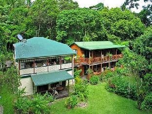Red Mill House PayPal Hotel Daintree