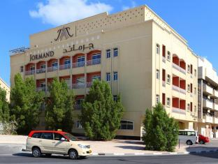 Jormand Suites Hotel