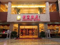 Fortune Hotel, Shenzhen