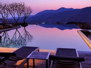 Veranda High Resort Chiang Mai - MGallery Collection discount