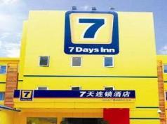 7 Days Inn Anshun Nanma Square Branch, Anshun