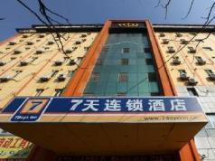 7 Days Inn Nanchang Hongdu North Avenue Qingshan Branch, Nanchang