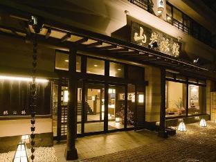 山岸旅館 image