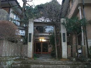 Ootakisou Takeda Ryokan  image