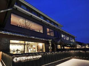 彦根城堡度假温泉酒店 image