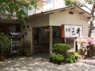 旅馆 三井 image