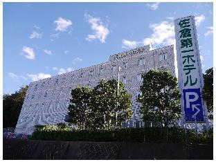 사쿠라 다이이치 호텔 image
