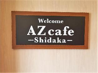 HOTEL AZ Ehime uchiko Ten image