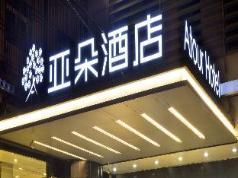 Atour Hotel Nanjing Zongtongfu, Nanjing