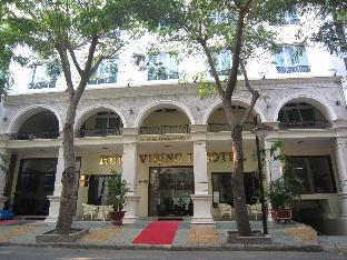 Hung Vuong 2 Hotel