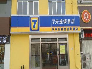 7 Days Inn Huaihua Motor West Station Branch
