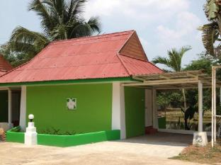 Nakaphura Resort - Sakon Nakhon