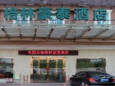 GreenTree Inn Guangdong Puning International Merchandise Mall Commercial Hotel, Jieyang