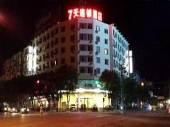 7 Days Inn Wuyuan Tiaoyou Raod Branch, Shangrao