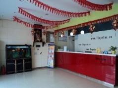 7 Days Inn Xuzhou Fengxian Zhongyang Street Branch, Xuzhou