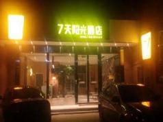 7 Days Inn Nanchang Jinxian Shengli Road Branch, Nanchang