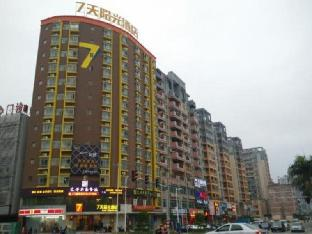 7 Days Inn Huizhou Boluo Coach Terminal Branch