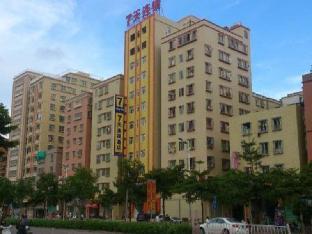 7 Days Inn Shantou Coach Terminal Huanghe Road Branch