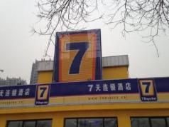 7 Days Inn Langfang Xianghe Furniture City Branch, Langfang